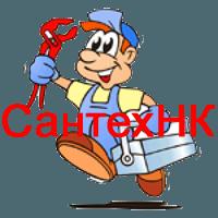 Ремонт сантехники в Кемерове